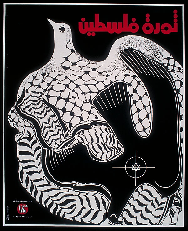 "<a href=""/artist/jaroslava-bi%C4%8Dovsk%C3%A1"">Jaroslava Bičovská</a> -  1983 - GAZA"