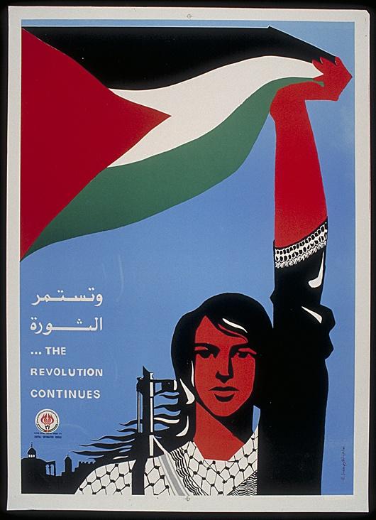 """<a href=""""/artist/ghazi-inaim"""">Ghazi Inaim</a> -  1989 - GAZA"""