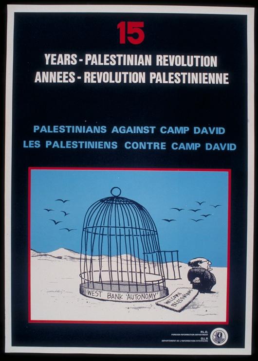 """<a href=""""/artist/pat-oliphant"""">Pat Oliphant</a> -  1978 - GAZA"""