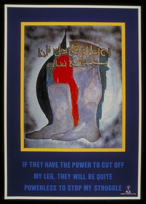 """<a href=""""/artist/issam-badr"""">Issam  Badr</a> -  1980 - GAZA"""