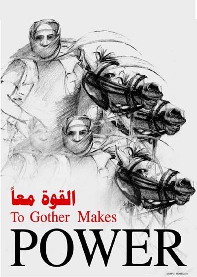 """<a href=""""/artist/ahmad-subaih""""> Ahmad Subaih</a>"""