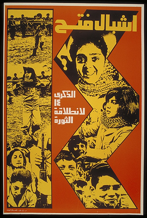"<a href=""/artist/research-in-progress"">Research in Progress </a> - <a href=""/nationalityposter/lebanon"">Lebanon</a> - 1979 - GAZA"