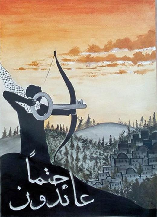 "<a href=""/artist/lina-sabah"">Lina Sabah</a> - <a href=""/nationalityposter/palestine"">Palestine</a> - 2015 - GAZA"