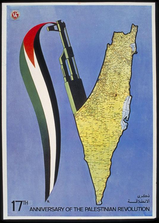 "<a href=""/artist/kamal-nicola"">Kamal Nicola</a> -  1982 - GAZA"