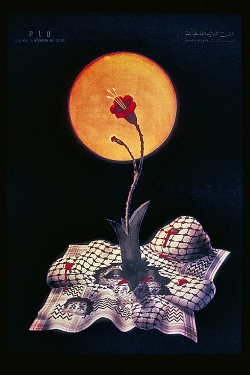 "<a href=""/artist/abdel-aziz-ibrahim-1962-1985"">Abdel Aziz Ibrahim (1962 - 1985)</a> -  1982 - GAZA"