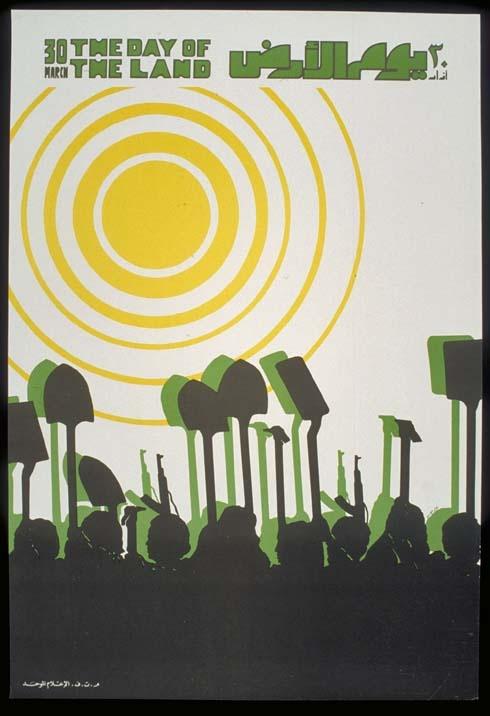 """<a href=""""/artist/khaled-hijazi"""">Khaled  Hijazi</a> -  1980 - GAZA"""