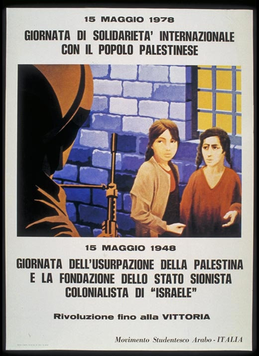 "<a href=""/artist/claude-lazar"">Claude  Lazar</a> - <a href=""/nationalityposter/italy"">Italy</a> - 1978 - GAZA"