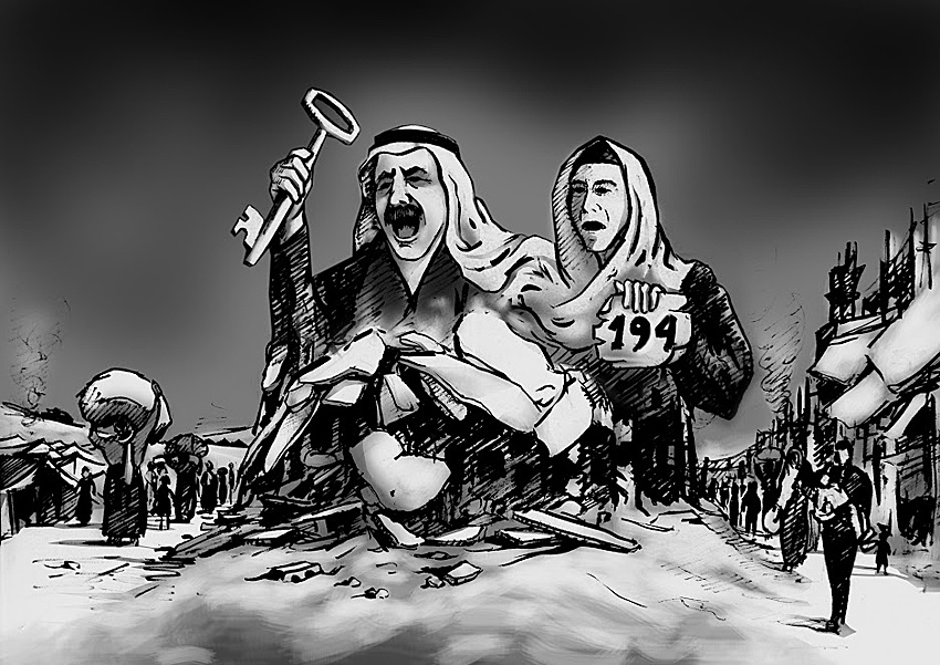 "<a href=""/artist/musaab-abu-sall"">Musa'ab Abu Sall</a> - <a href=""/nationalityposter/palestine"">Palestine</a> - 2015 - GAZA"