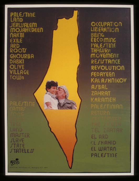 "<a href=""/artist/suzanne"">Suzanne </a> - <a href=""/nationalityposter/united-states-of-america"">United States of America</a> - 1988 - GAZA"