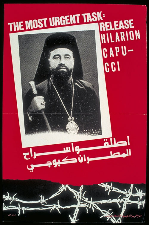 "<a href=""/artist/research-in-progress"">Research in Progress </a> -  1974 - GAZA"