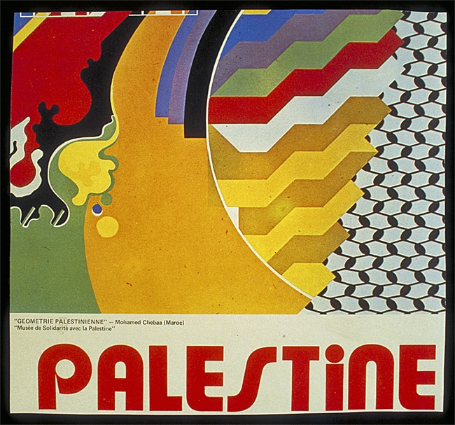 "<a href=""/artist/mohammed-chabaa"">Mohammed  Chabaa</a> - <a href=""/nationalityposter/lebanon"">Lebanon</a> - 1978 - GAZA"