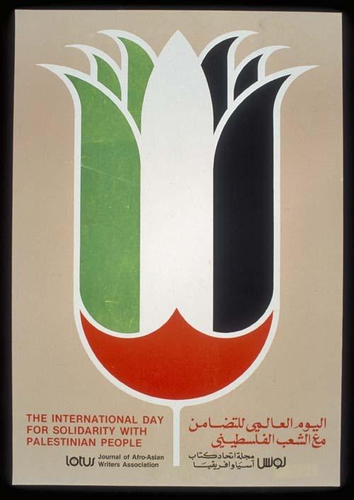 "<a href=""/artist/research-in-progress"">Research in Progress </a> -  1990 - GAZA"