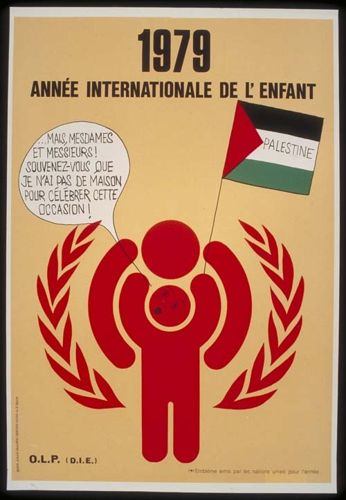"<a href=""/artist/arab-graphic-centre"">Arab Graphic Centre </a> - <a href=""/nationalityposter/egypt"">Egypt</a> - 1979 - GAZA"