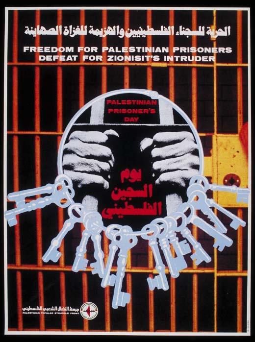 """<a href=""""/artist/mahmud-dawirji"""">Mahmud Dawirji</a> -  1985 - GAZA"""