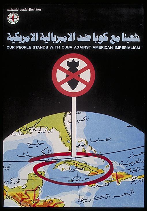 """<a href=""""/artist/mahmud-dawirji"""">Mahmud Dawirji</a> -  1980 - GAZA"""