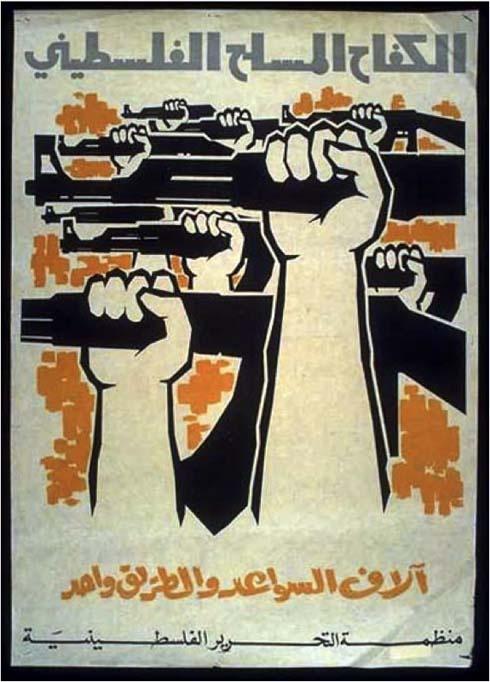 "<a href=""/artist/ismail-shammout-1930-2006"">Ismail Shammout (1930-2006)</a> -  1968 - GAZA"