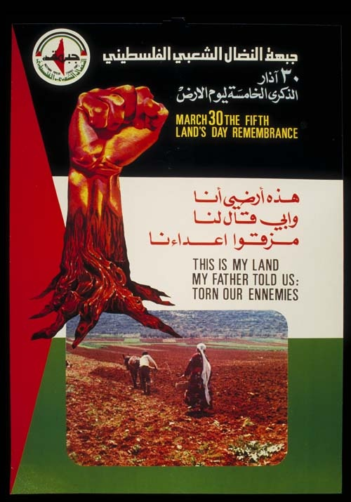"<a href=""/artist/research-in-progress"">Research in Progress </a> -  1981 - GAZA"