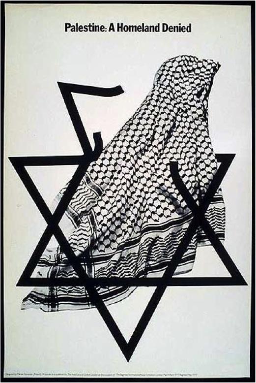 """<a href=""""/artist/marian-nowinski"""">Marian Nowinski</a> - <a href=""""/nationalityposter/united-kingdom"""">United Kingdom</a> - 1979 - GAZA"""