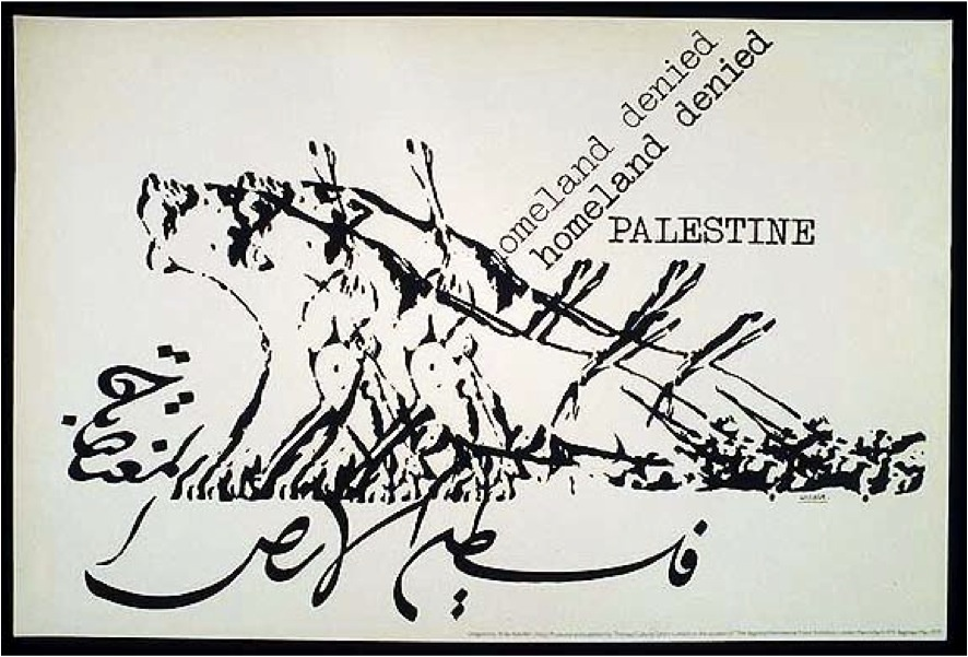 """<a href=""""/artist/ardash-kakafian-1940-2000"""">Ardash Kakafian (1940-2000)</a> - <a href=""""/nationalityposter/united-kingdom"""">United Kingdom</a> - 1979 - GAZA"""