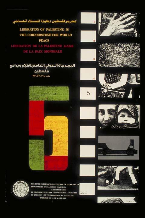 "<a href=""/artist/mukhalad-al-mukhtar"">Mukhalad  Al Mukhtar</a>"