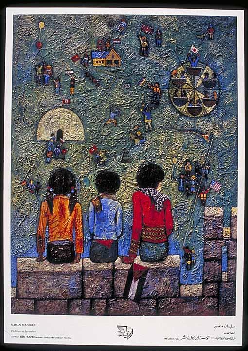 "<a href=""/artist/sliman-mansour"">Sliman  Mansour</a> - <a href=""/nationalityposter/palestine"">Palestine</a> - 1979 - GAZA"