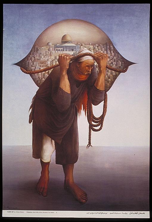 "<a href=""/artist/sliman-mansour"">Sliman  Mansour</a> - <a href=""/nationalityposter/palestine"">Palestine</a> - 1975 - GAZA"
