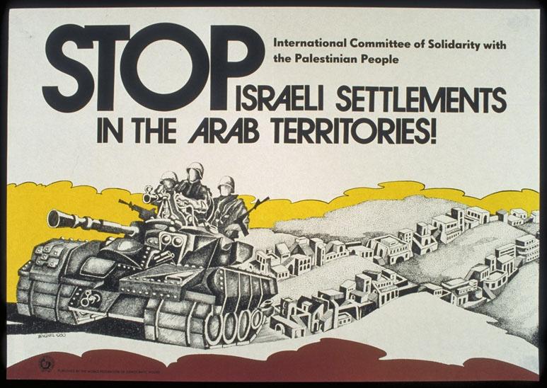 "<a href=""/artist/engyel""> Engyel</a> -  1980 - GAZA"