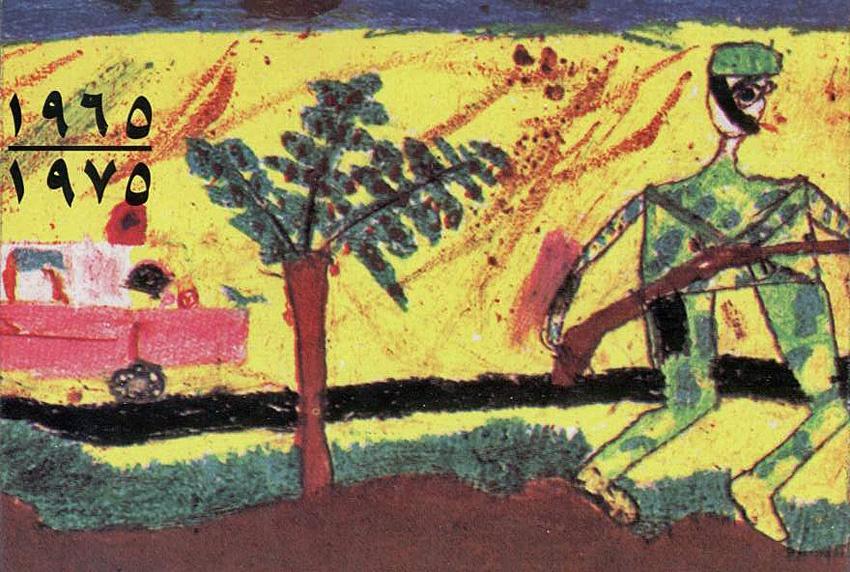"<a href=""/artist/yusuf"">Yusuf</a> - <a href=""/nationalityposter/egypt"">Egypt</a> - 1975 - GAZA"