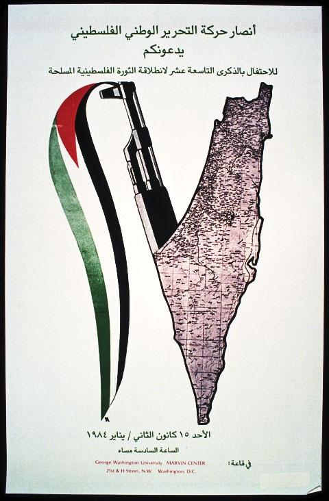 "<a href=""/artist/kamal-nicola"">Kamal Nicola</a> - <a href=""/nationalityposter/united-states-of-america"">United States of America</a> - 1984 - GAZA"