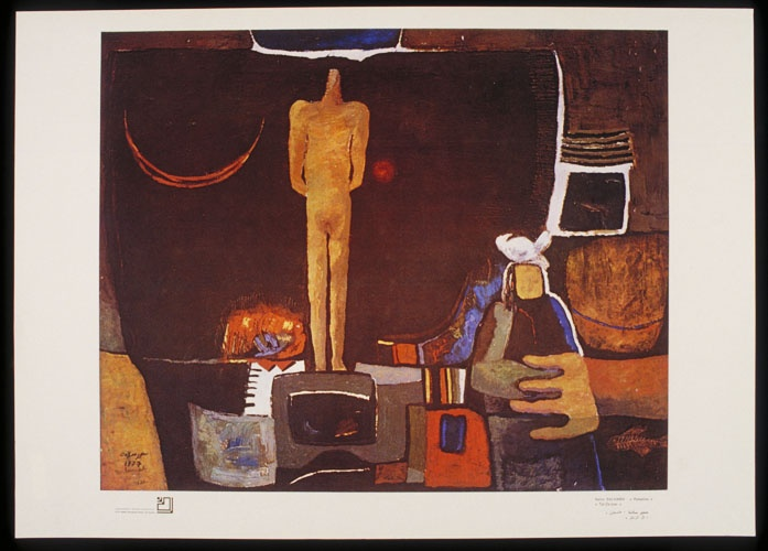 "<a href=""/artist/samir-salameh"">Samir Salameh</a> -  1977 - GAZA"