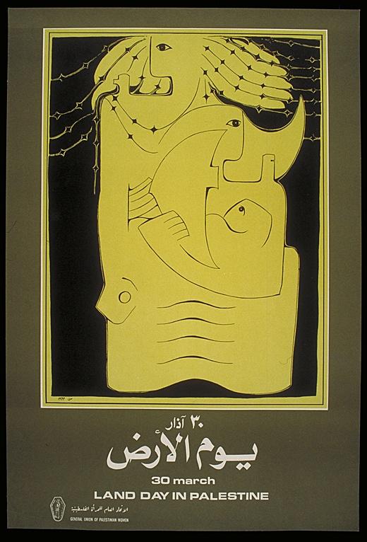 """<a href=""""/artist/mona-saudi"""">Mona Saudi</a> -  1977 - GAZA"""