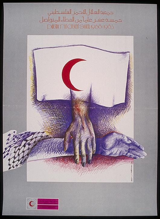 "<a href=""/artist/hosni-radwan"">Hosni Radwan</a> -  1983 - GAZA"