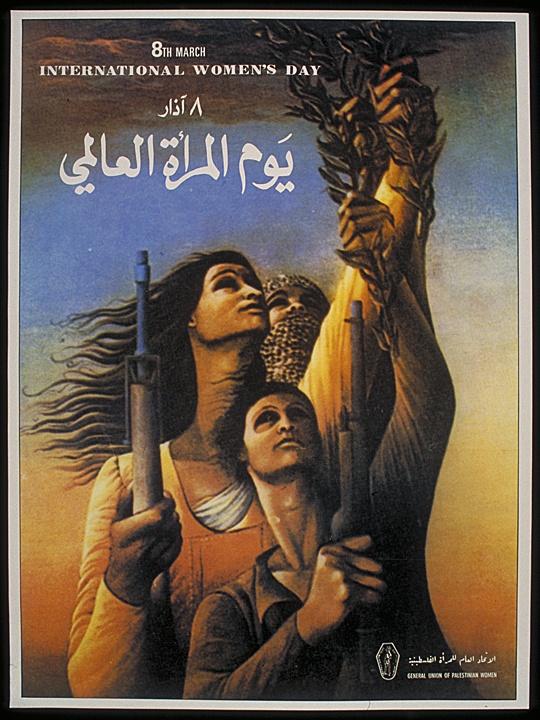 """<a href=""""/artist/sliman-mansour"""">Sliman  Mansour</a> -  1980 - GAZA"""