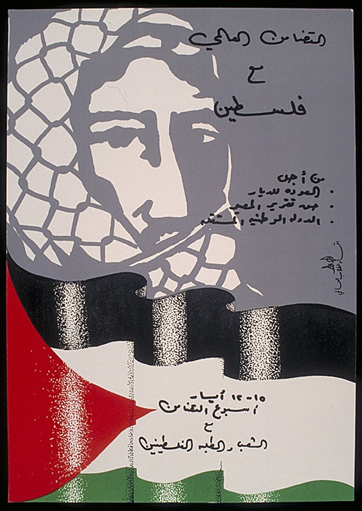 "<a href=""/artist/research-in-progress"">Research in Progress </a> -  1985 - GAZA"