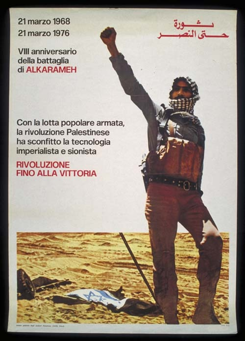 "<a href=""/artist/research-in-progress"">Research in Progress </a> - <a href=""/nationalityposter/italy"">Italy</a> - 1976 - GAZA"