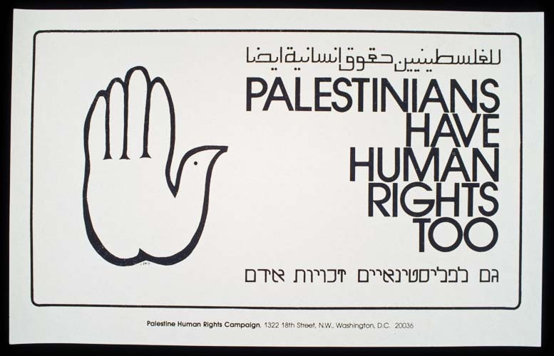 "<a href=""/artist/kamal-boullata"">Kamal Boullata</a> - <a href=""/nationalityposter/united-states-of-america"">United States of America</a> - 1985 - GAZA"