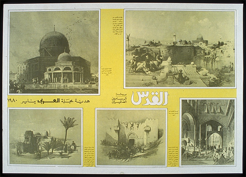 "<a href=""/artist/david-roberts-1796-1864"">David  Roberts (1796-1864)</a> - <a href=""/nationalityposter/palestine"">Palestine</a> - 1980 - GAZA"