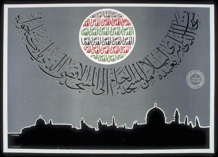 "<a href=""/artist/yusuf-hammou"">Yusuf Hammou</a> - <a href=""/nationalityposter/saudia-arabia"">Saudia Arabia</a> - 1979 - GAZA"
