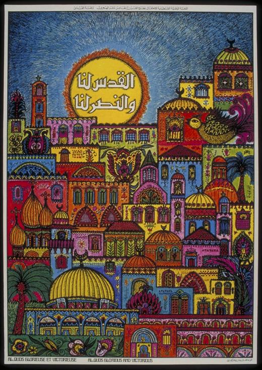 "<a href=""/artist/burhan-karkoutly"">Burhan Karkoutly</a> -  1979 - GAZA"