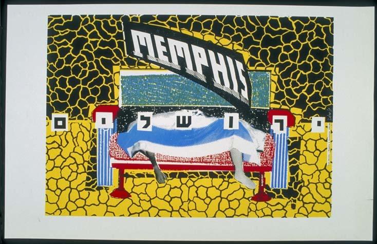 "<a href=""/artist/ilan-molcho"">Ilan Molcho</a> - <a href=""/nationalityposter/israel"">Israel</a> - 1986 - GAZA"