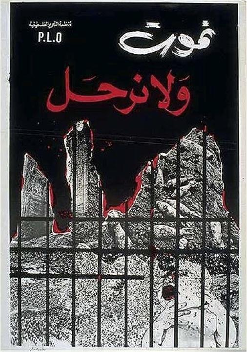 "<a href=""/artist/fayeq-dahdouh"">Fayeq  Dahdouh</a> -  1983 - GAZA"
