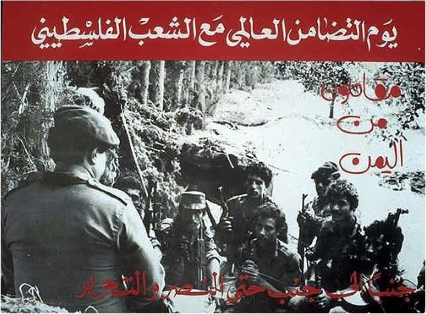 "<a href=""/artist/research-in-progress"">Research in Progress </a> - <a href=""/nationalityposter/lebanon"">Lebanon</a> - 1983 - GAZA"