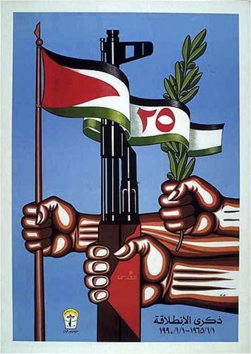 """<a href=""""/artist/kamal-kaabar"""">Kamal  Kaabar</a> -1990 -GAZA"""