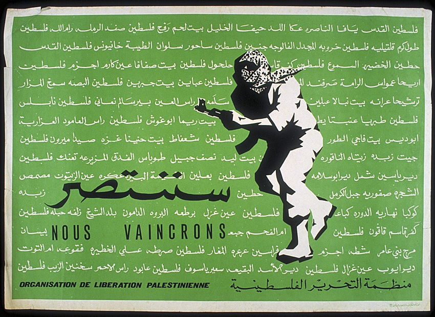 "<a href=""/artist/ismail-shammout-1930-2006"">Ismail Shammout (1930-2006)</a> -  1970 - GAZA"