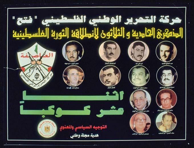 "<a href=""/artist/research-in-progress"">Research in Progress </a> - <a href=""/nationalityposter/palestine"">Palestine</a> - 1996 - GAZA"