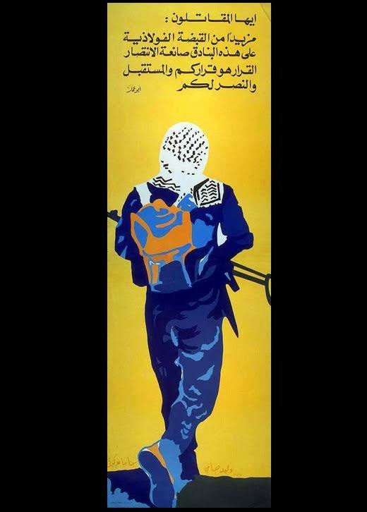 """<a href=""""/artist/seta-manoukian"""">Seta  Manoukian</a>, <a href=""""/artist/waleed-safi"""">Waleed  Safi</a>"""