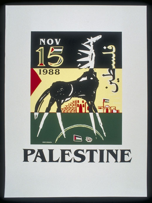 "<a href=""/artist/doug-minkler"">Doug Minkler</a> - <a href=""/nationalityposter/united-states-of-america"">United States of America</a> - 1989 - GAZA"