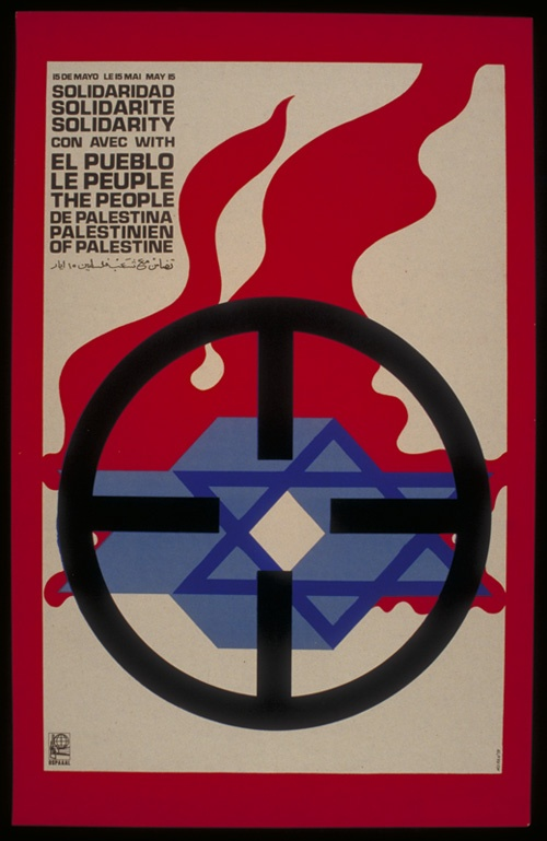 "<a href=""/artist/rafael-morante"">Rafael  Morante</a> - <a href=""/nationalityposter/cuba"">Cuba</a> - 1982 - GAZA"