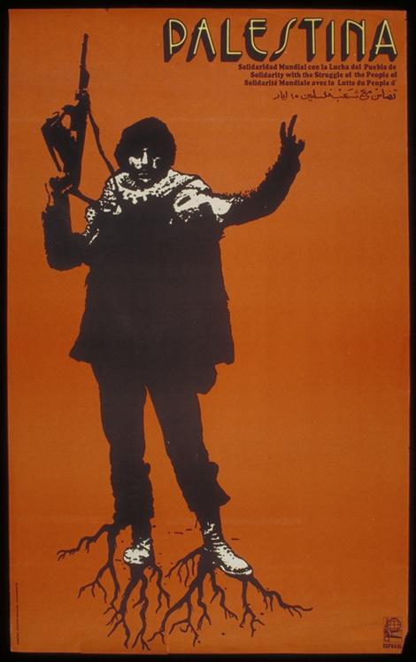 """<a href=""""/artist/victor-manuel-navarette"""">Victor Manuel Navarette</a> - <a href=""""/nationalityposter/cuba"""">Cuba</a> - 1975 - GAZA"""