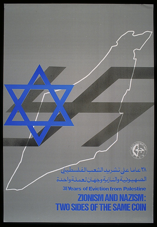 "<a href=""/artist/research-in-progress"">Research in Progress </a> - <a href=""/nationalityposter/lebanon"">Lebanon</a> - 1980 - GAZA"